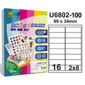 《彩之舞》16格  進口3合1白色標籤U6802-100*2包