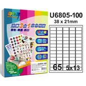 《彩之舞》65格  進口3合1白色標籤U6805-100*2包