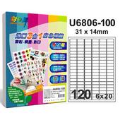 《彩之舞》120格  進口3合1白色標籤U6806-100*2包