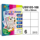 《彩之舞》6格 進口3合1白色標籤U99105-100*2包