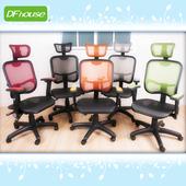 《DFhouse》卡羅特五色全網電腦椅(五色可選)(紅色)