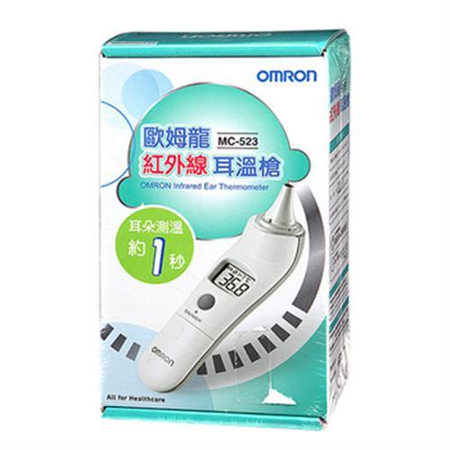 日本OMRON紅外線耳溫槍MC-523