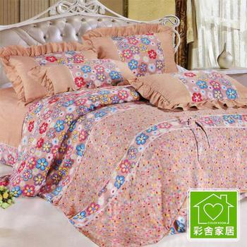 彩舍家居 獨家韓版 花舞季節 加大兩用被床包組