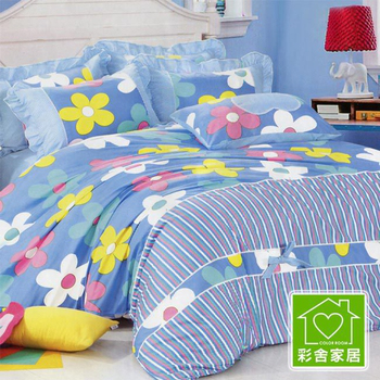 彩舍家居 獨家韓版 花季 雙人兩用被床包組(藍)
