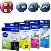 《兄弟》brother LC539XL-BK黑+LC535XL-CMY藍紅黃 四色原廠墨水匣(4色)