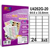 《彩之舞》24格 進口亮面噴墨標籤U4262G-20*3包