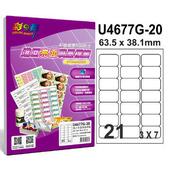 《彩之舞》21格 進口亮面噴墨標籤U4677G-20*3包