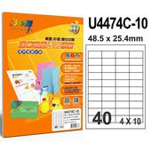 《彩之舞》40格 進口噴墨透明標籤U4474C-10*2包