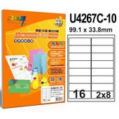 《彩之舞》16格 進口噴墨透明標籤U4267C-10*2包