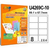 《彩之舞》8格 進口噴墨透明標籤U4269C-10*2包