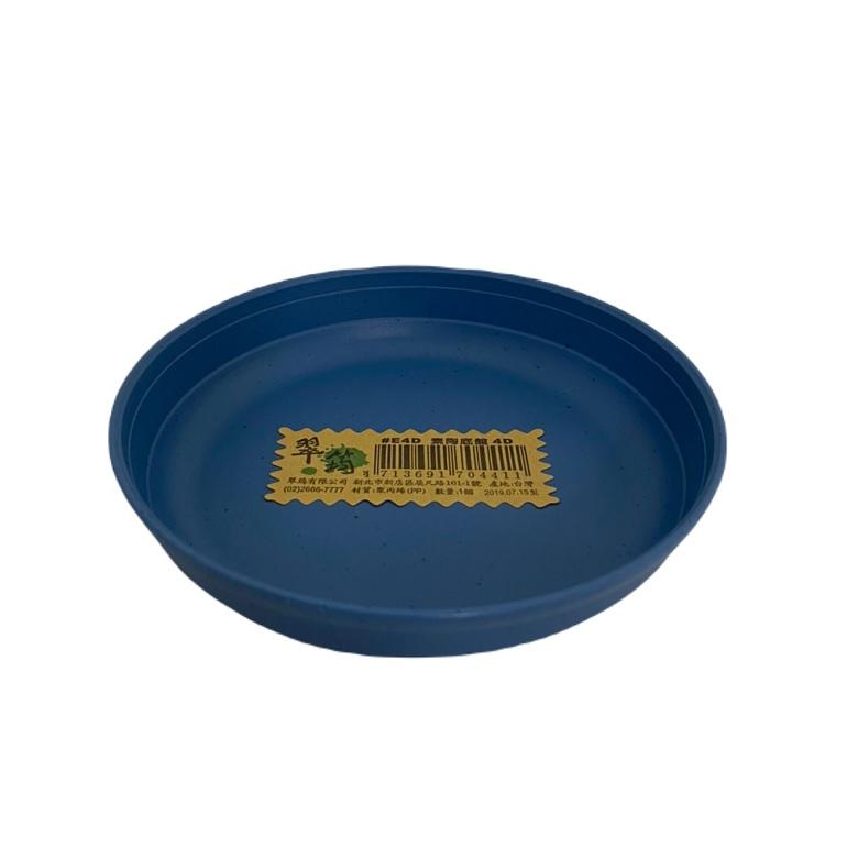 4D素陶盆底盤(12*2CM)