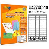 《彩之舞》65格 進口噴墨透明標籤U4274C-10*2包