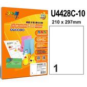 《彩之舞》A4 進口噴墨透明標籤U4428C-10*2包