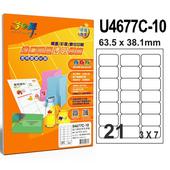《彩之舞》21格 進口噴墨透明標籤U4677C-10*2包