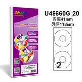 《彩之舞》2CD 進口亮面噴墨光碟標籤 U48660G-20*3包