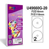 《彩之舞》2CD 進口亮面噴墨光碟標籤 U49660G-20*3包