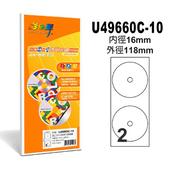 《彩之舞》2CD 進口3合1透明光碟標籤U49660C-10*3包