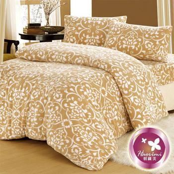 羽織美 雅致圖騰 雪芙絨加大四件式被套床包組