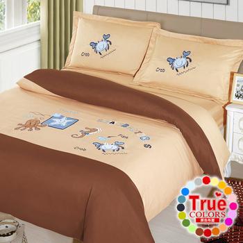 原色布屋 海底樂園 貼布繡單人三件式被套床包組