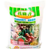 花綠香有機粒肥 5kg