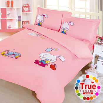 原色布屋 小兔寶寶 貼布繡加大四件式被套床包組
