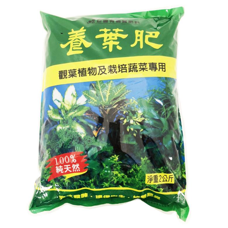 《巨園》有機養葉肥(2kg)