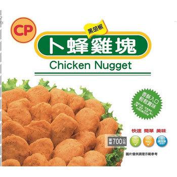 卜蜂 黑胡椒雞塊(700g/包)
