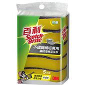 《3M》百利抗菌鋼絨海綿菜瓜布(好握型5片裝)