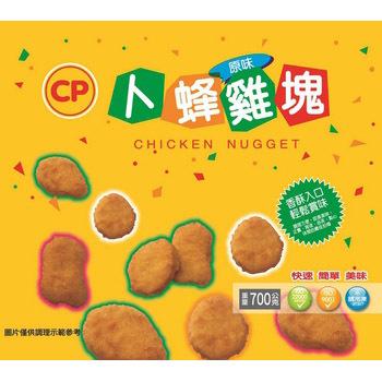 卜蜂 原味雞塊(700g/包)