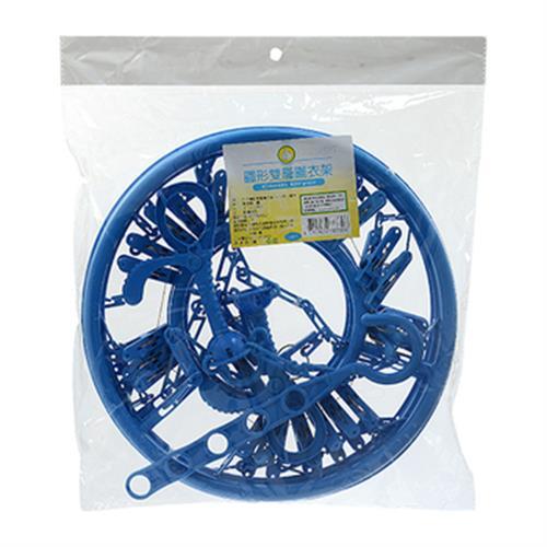 FP 圓型雙層曬衣架(藍色*12夾*2)