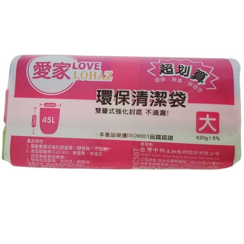 《愛家》清潔袋- (大18張/3捲)(73*63cm/420g±5%/45L)