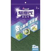 《驅塵氏》菜瓜布-爐具專用(特大2入裝)(21.4*14.1*0.6cm/2入裝)