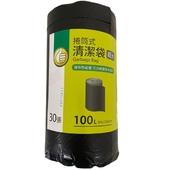《FP》超大捲筒式清潔袋(94x110x30張)
