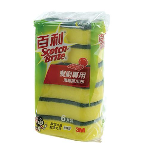 《3M》百利抗菌餐廚專用海綿菜瓜布(好握型6片裝)