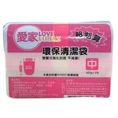 《愛家》清潔袋- (中30張/3捲)(63*53cm/420g±5%/20L)