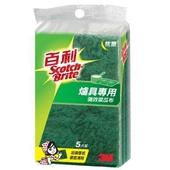 《3M》百利抗菌爐具專用菜瓜布(5片裝*大綠)