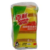 《3M》百利細緻餐具用海綿菜瓜布(好握型5片裝)