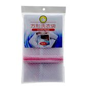 《FP》方形洗衣袋-中(40*50公分)