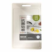 《橘之屋》日式抗菌砧板-大-K-016(45.5*29.2*1.3CM)