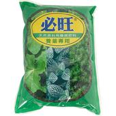 《必旺》養葉肥(800g)