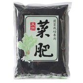 菜肥(700g)