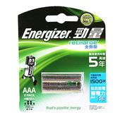 《勁量》全效型充電電池4號2入(B-NH12URP2)