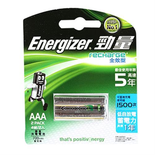 勁量 全效型充電電池4號2入(B-NH12URP2)