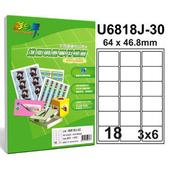 《彩之舞》18格 進口噴墨專用標籤U6818J-30*3包