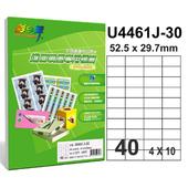 《彩之舞》40格 進口噴墨專用標籤U4461J-30*3包