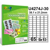 《彩之舞》65格 進口噴墨專用標籤U4274J-30*3包