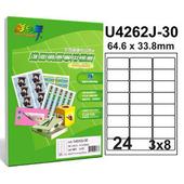 《彩之舞》24格 進口噴墨專用標籤U4262J-30*3包