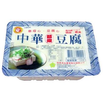 中華 非基因改造超嫩豆腐(300g/盒)