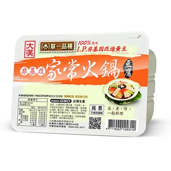 大漢 非基因家常火鍋豆腐(300g)