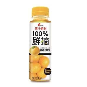 光泉 果汁時刻 100%-柳丁汁(290ml/ 瓶)